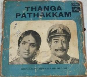Thanga Pathakkam Tamil Film EP Vinyl Record by M S Viswanathan www.macsendisk.com 2