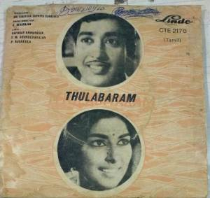 Thulabaram Tamil Film EP Vinyl Record by G Devarajan www.macsendisk.com 1