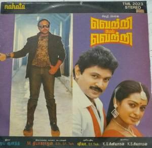 Vetri mel Vetri Tamil Film LP Vinyl Record by Jay anand www.macsendisk.com 1