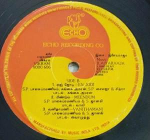 Vikram Tamil Film LP Vinyl Record by Ilayaraaja www.macsendisk.com 2