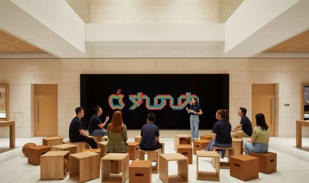 Apple's largest store in Japan opens Saturday in Tokyo
