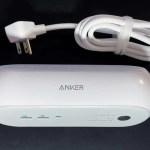 ANKER PowerExtend USB-C 3 Capsule REVIEW