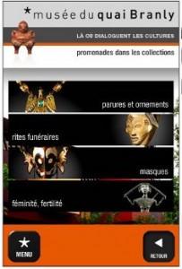 app_musee1
