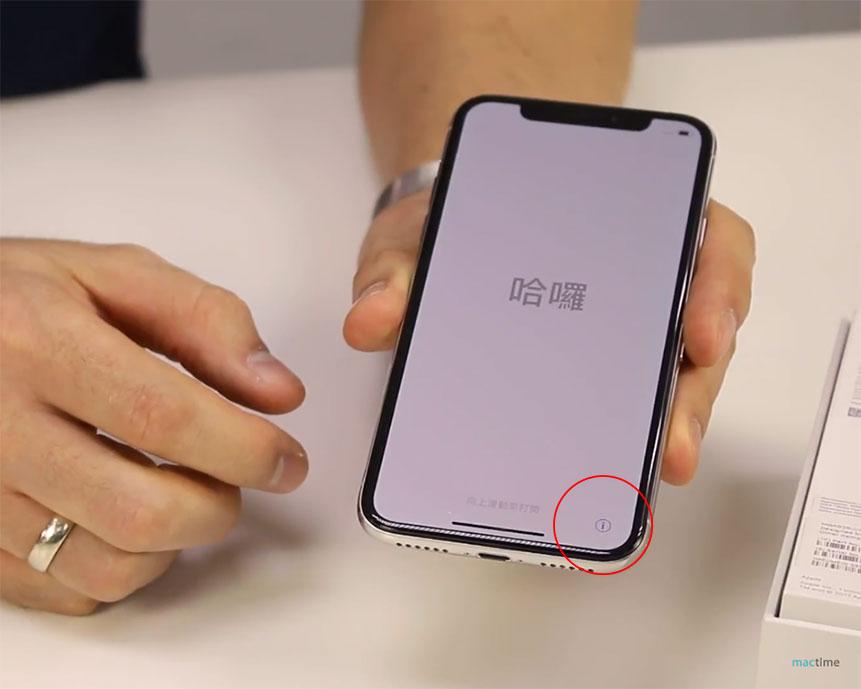 IPhone жүктеу кезінде сериялық нөмірді біліңіз