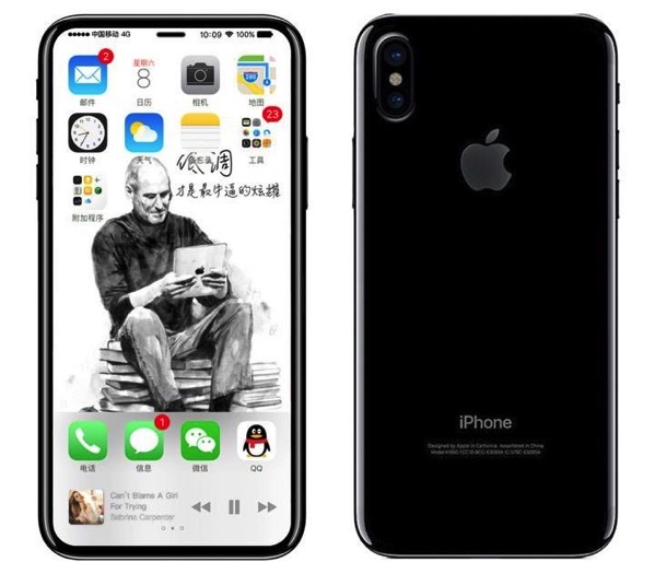 Iphone 8 kk rendering