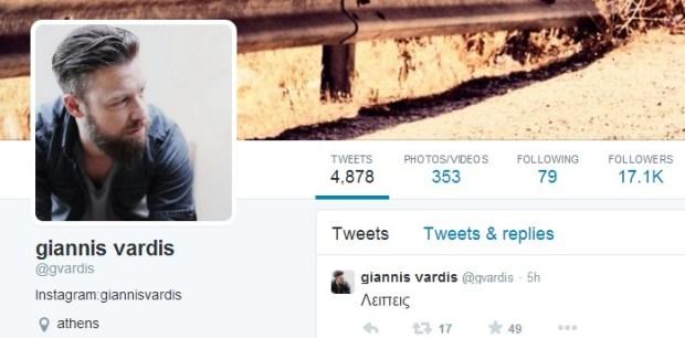 vardis_minima