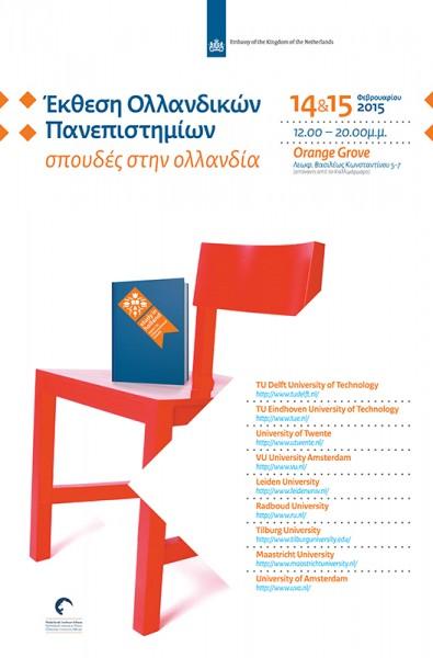 Poster _dutch_uni_exh_web_poster