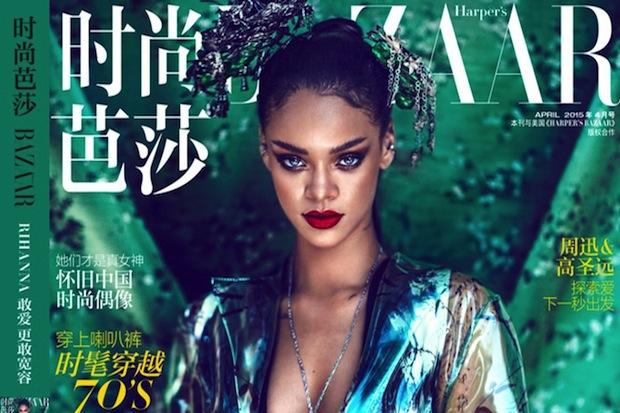 Rihanna-HB-China-8