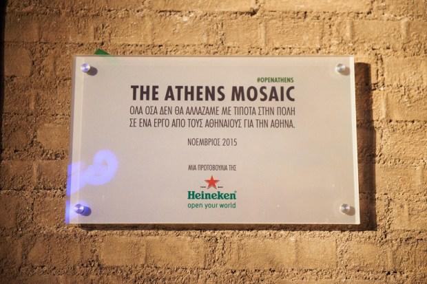 Heineken_AM8