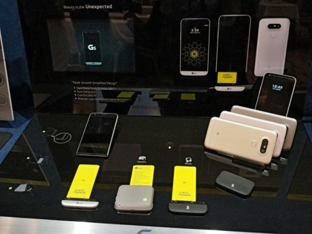 LG G5: Ανακοινώθηκε επίσημα μια νέα έκδοσή του