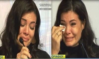 ξέσπασε σε κλάματα η Μαρία Κορινθίου