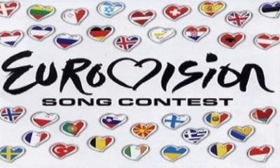 νέο logo της Eurovision 2018!