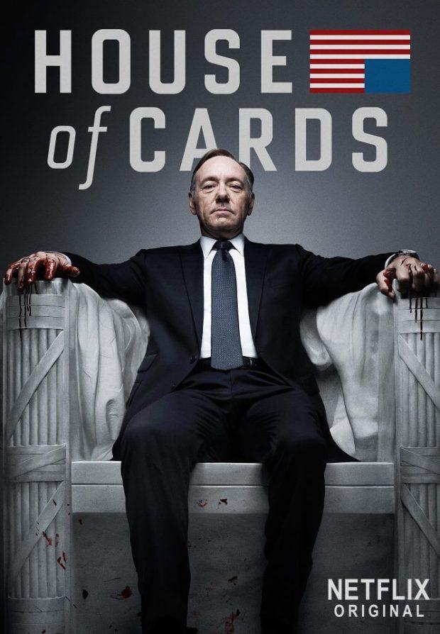 Netflix απέλυσε τον Kevin Spacey