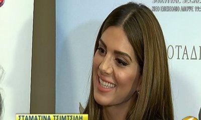 Σταματίνα Τσιμτσιλή παραδέχεται την εγκυμοσύνη της on camera