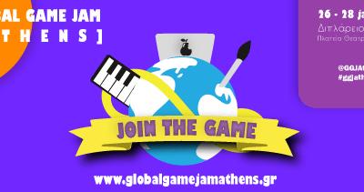 6ο Global Game Jam [Athens] 2018!