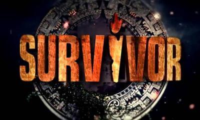 Survivor 2: Δείτε 4 διάσημους