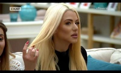 Στέλλα Μιζεράκη χωρίς τις πλαστικές, το ξανθό μαλλί και τους μπλε φακούς επαφής