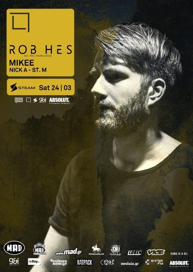 Rob Hes στο STEAM II 24/3