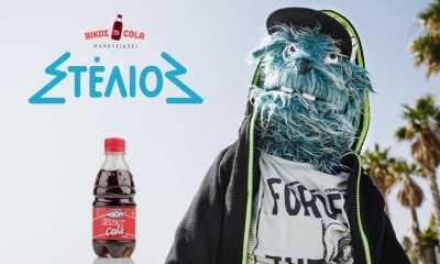 Στέλιος και η Βίκος Cola κατακτούν 9 Ermis Awards
