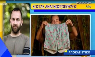 Κώστας Αναγνωστόπουλος στο Survivor 2;