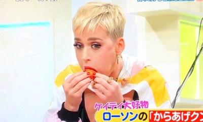 Katy Perry και κοτομπουκιές