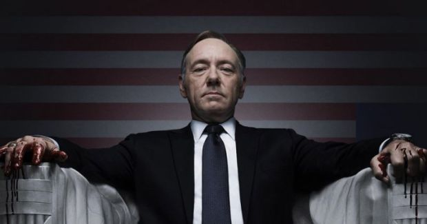 teaser της τελευταίας σεζόν του House of Cards