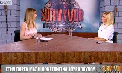 Ντορέττα από το Survivor Πανόραμα; - Η on air σπόντα για τη Σπυροπούλου!