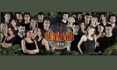 παίκτη του φετινού #SurvivorGR έγινε πρόταση για το Πρωινό του ΑΝΤ1 παίκτης του Survivor ξεκινάει εκπομπή στον ΣΚΑΙ