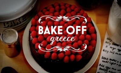Πάνω από 2.000 οι αιτήσεις συμμετοχής για το Bake Off