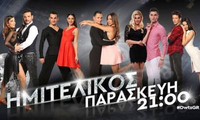 Dancing With The Stars: Τι πρόκειται να δούμε στον ημιτελικό