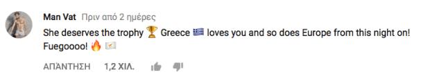 σχόλια όπου οι Ευρωπαίοι αποθεώνουν την Ελένη Φουρέιρα