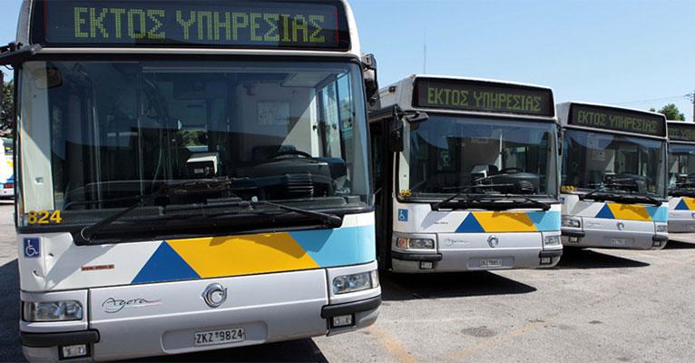 Αποτέλεσμα εικόνας για λεωφορεια