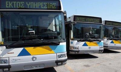 Απεργίες στα λεωφορεία την Τετάρτη 30 και Πέμπτη 31 Μαΐου