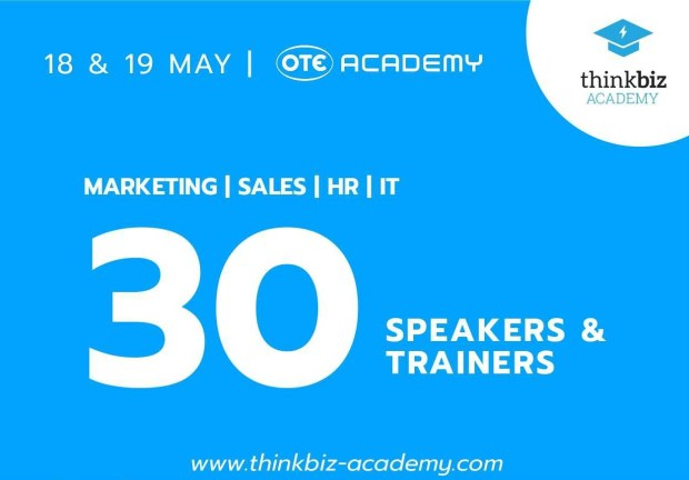 ThinkBiz Academy 2018
