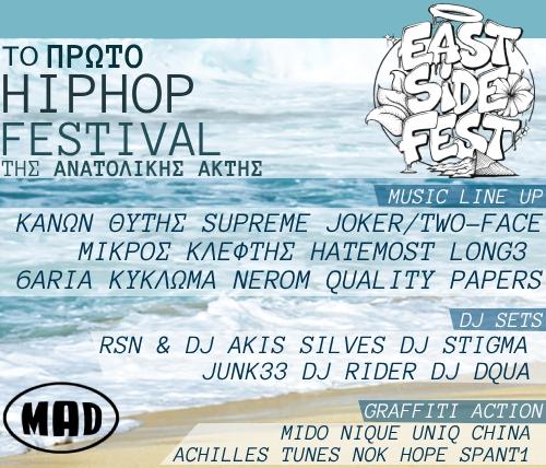 1st East Side Festival