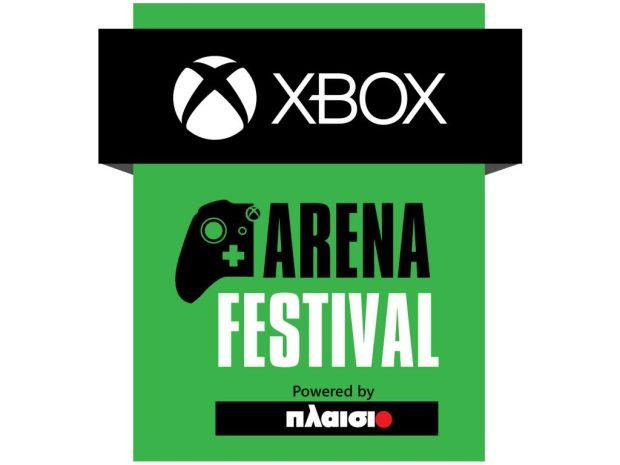Ο Γιώργος Μαυρίδης παρουσιαστής στο Xbox Arena Festival