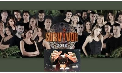 Μέντιουμ από την Τουρκία προέβλεψε τον φετινό νικητή του ελληνικού Survivor