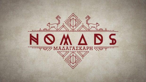 5 νέα πρόσωπα που συζητούν για το Nomads Μαδαγασκάρη