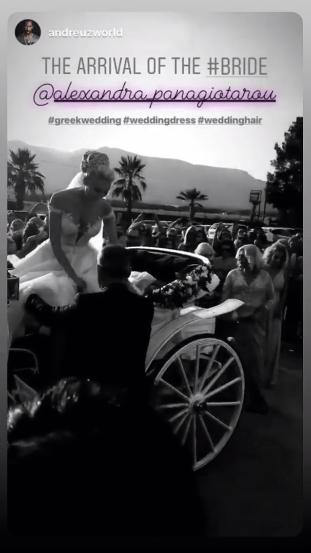 γάμο της Αλεξάνδρας Παναγιώταρου