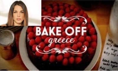 κριτές του Bake Off Greece στο πλευρό της Ιωάννας Τριανταφυλλίδου