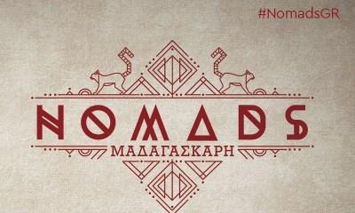 νέος παρουσιαστής του Nomads 2