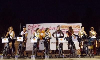 Στόχο-Ποδηλατώντας
