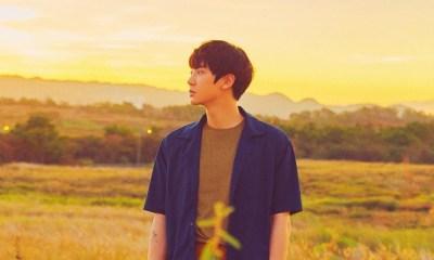 Chanyeol των EXO
