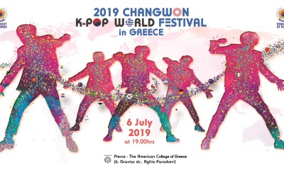 K-pop World Festival 2019