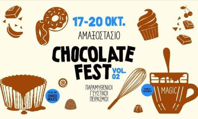 Chocolate Fest vol.02