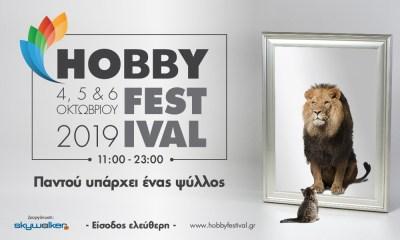 Hobby Festival