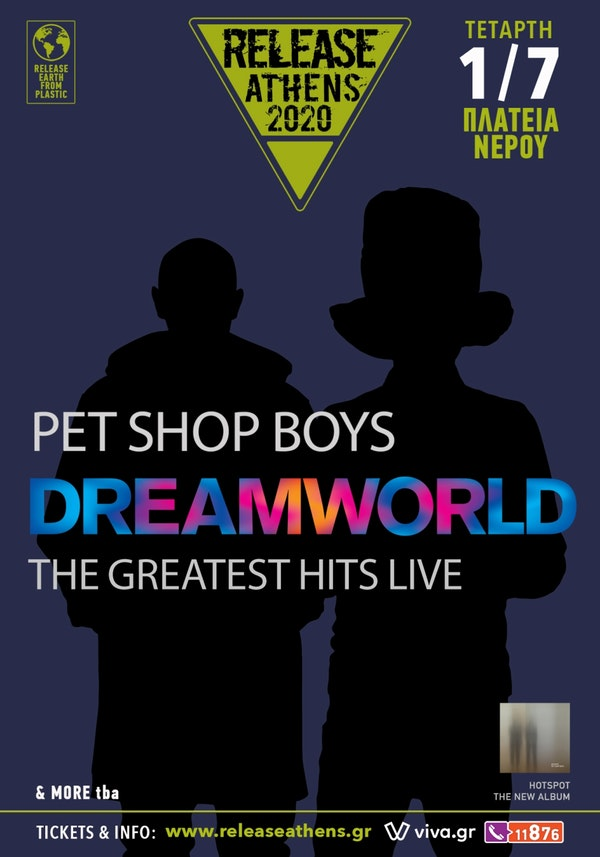 Οι Pet Shop Boys θα εμφανιστούν στο Release 2020!
