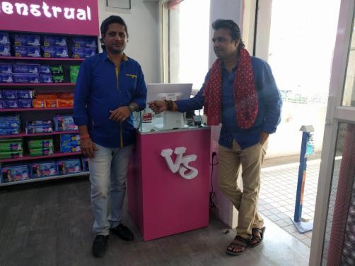 Vayas Sakh