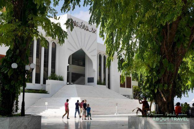 que ver en male: gran mezquita del viernes + centro islámico