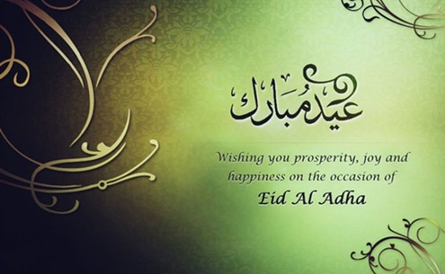 Happy Eid Ul Adha 2020 Bakra Eid Mubarak Wishes Images